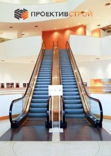 Поставка и монтаж эскалатора